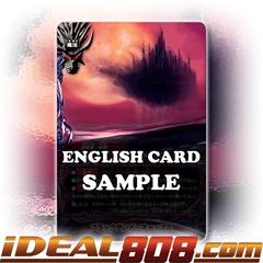 Blacksand Castle [X-BT03/0073 U (Regular)] English
