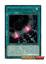 Dragonoid Generator - CIBR-EN054 - Rare - 1st Edition