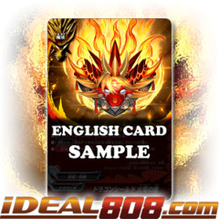 Fire Dragon Shield [X-BT01A-CP01/0063EN C] English