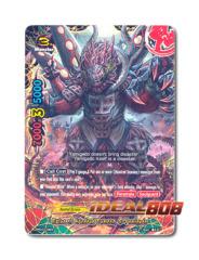 Ruler of Hundred Demons, O-Yamigedo [PR/0148EN (Promo)] English