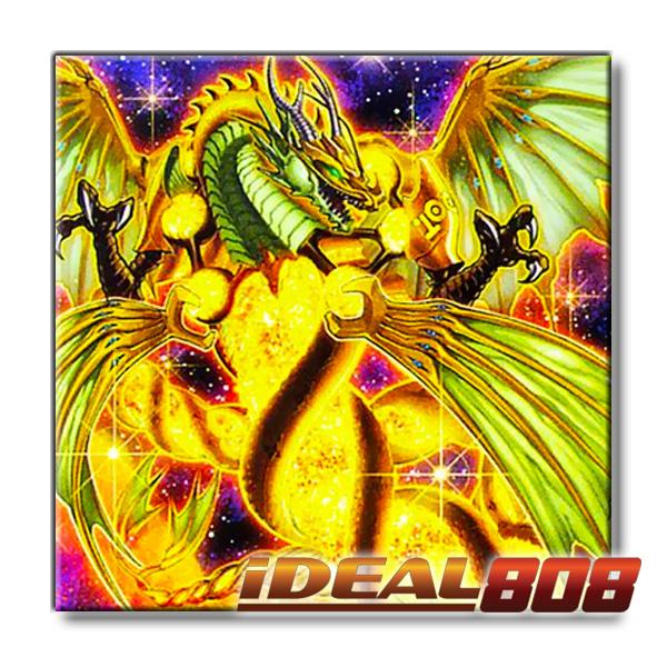 Number 100: Numeron Dragon