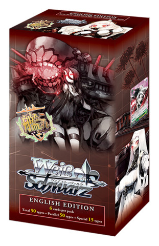KanColle Fleet in the deep sea, Sighted! (English) Weiss Schwarz Extra Booster Box <Kantai Collection>