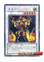 Duel Terminal  6 (JPN) Dragunity of the Hurricane!! Set - 49 cards (w/o SP -or- Secret cards) on Ideal808