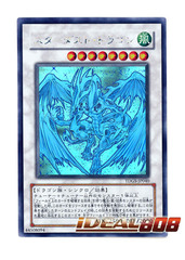 Stardust Dragon - Ghost Rare - TDGS-JP040 on Ideal808
