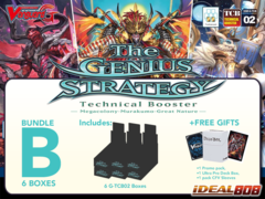 Cardfight Vanguard G-TCB02 Bundle (B) - Get x6 The GENIUS STRATEGY Booster Box + FREE Bonus Item