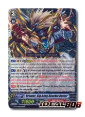 Brawler, Big Bang Knuckle Buster - BT16/006EN - RRR