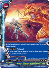 Armor Talisman: ELEMENT RETURN [D-BT04/0044EN R (FOIL)] English