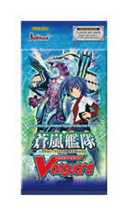 BT08 Blue Storm Armada (English) Cardfight Vanguard Booster Pack on Ideal808