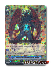 Demon World Marquis, Amon - BT12/S11EN - SP