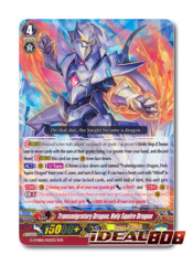 Transmigratory Dragon, Holy Squire Dragon - G-CMB01/002EN - RRR