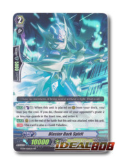 Blaster Dark Spirit - BT09/020EN - RR