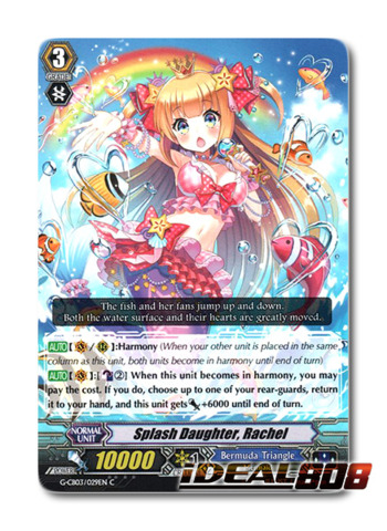 Splash Daughter, Rachel - G-CB03/029EN - C