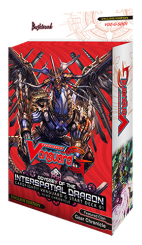G-SD01 Odyssey of the Interspatial Dragon (English) G Starter Deck