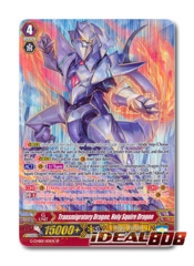 Transmigratory Dragon, Holy Squire Dragon - G-CMB01/S01EN - SP