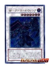 Blackwing Armor Master - Ultimate Rare - CRMS-JP041 on Ideal808