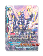 Dragonarms, Radiant Scudo [H-BT04/0112EN Secret] English