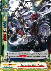 Restoration Ninja, Zenjin [PR/0174EN PR] English (D-BT02 Promo)