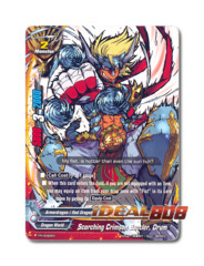 Scorching Crimson Battler, Drum [PR/0082EN] English Promo