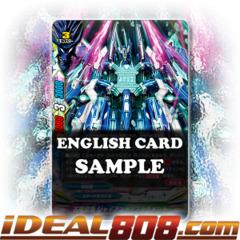 Lost Dragonarms, Giant Fragment [X-BT01A-CP02/0042EN C] English