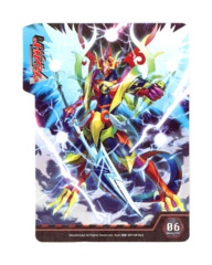 Bushiroad Cardfight!! Vanguard Deck Divider - BT06 Dragonic Kaiser Vermillion