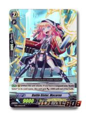 Battle Sister, Macaron - EB05/005EN - RR