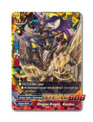 Dragon Knight, Kondou - BT03/0003EN (RRR) Triple Rare