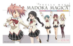 Madoka Magica: Beginnings Movie [Character Cast] Bandai Playmat