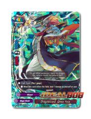 Dragowizard, Qinus Axia - BT03/0004EN (RRR) Triple Rare
