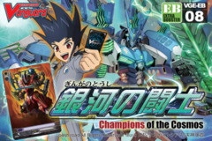 EB08 Champions of the Cosmos (English) Cardfight Vanguard Extra Booster Box on Ideal808