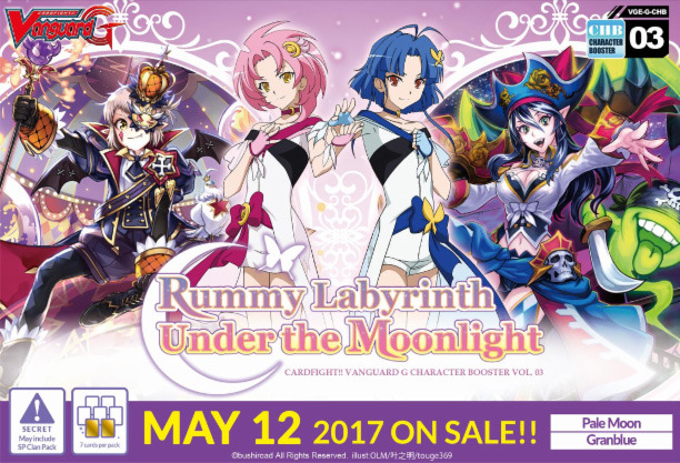 CFV-G-CHB03 Rummy Labyrinth Under the Moonlight (English) G-Character Booster Box * PRE-ORDER Ships May.12