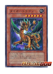Tiger Dragon - Super Rare - CSOC-JP036 on Ideal808