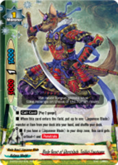 Blade Beast of Ghostslash, Tojikiri Yasutsuna [D-BT02/0014EN RR (FOIL)] English