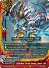 Fifth Omni Cavalry Dragon, Merak