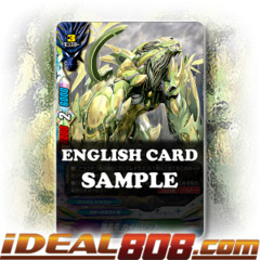 Acid Crystal Dragon, Gaimlett [X-BT01A-CP02/0041EN C] English