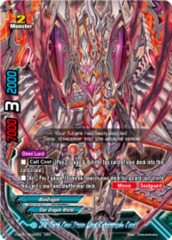 INV Sixth Omni Storm Lord, Catastrophe Cord [H-PP01/0006EN RRR (FOIL)] English
