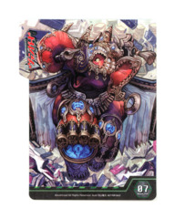 Bushiroad Cardfight!! Vanguard Deck Divider - BT07 Guardian of Truth, Lox