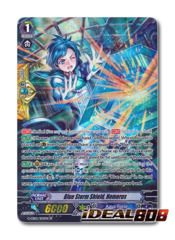 Blue Storm Shield, Homerus - G-CB02/S05EN - SP