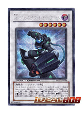 Genex Ally Triarm - DT Secret Rare - DT07-JP038 on Ideal808