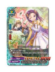 Witch of Mischief, Iris the Trickster [PR/0057EN] English Promo