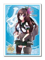 Kantai Collection [Kisaragi] Vol.772 Bushiroad Large Sleeves (60ct)