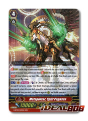 Metapulsar, Split Pegasus - G-BT09/009EN - RRR