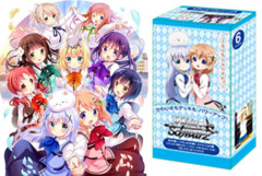 Is the Order a Rabbit?? | ご注文はうさぎですか?? (Japanese) Weiss Schwarz Extra Booster Box