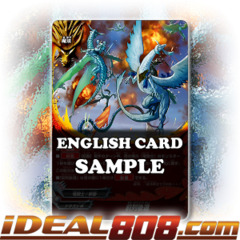 Vanguard Retreat [X-BT01A-CP01/0067EN C] English