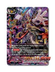 Purgatory Knights, Gairahm Lance Dragon - BT05/0010 - RRR
