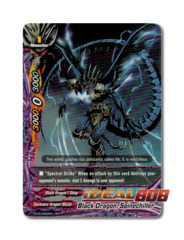 Black Dragon, Spinechiller - BT05/0022 - RR