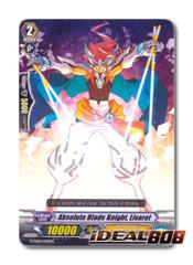 Absolute Blade Knight, Livarot - G-TD02/005EN - TD (common ver.)