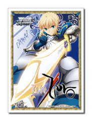 Fate/Zero [Saber/Arturia Pendragon] Weiss Schwarz Gold/Silver Redemption Promo Large Sleeves (55ct) on Ideal808