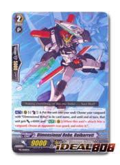 Dimensional Robo, Daibarrett - PR/0081EN - PR (EB07 Promo)