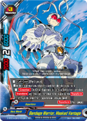 Bandage Warrior, Masked, Vantage [D-BT01A-EB02/0005EN RR (FOIL)] English