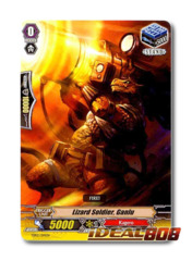 Lizard Soldier, Ganlu - TD02/014EN - TD (common ver.)